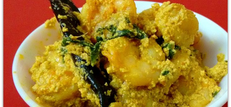 All recipes recipes by sharmistha dey shaak posto with chingri prawns forumfinder Image collections